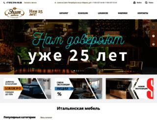 elite-meb.ru screenshot