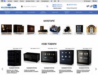 elitpodarok.com.ua screenshot