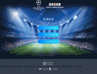 elixsir.com screenshot
