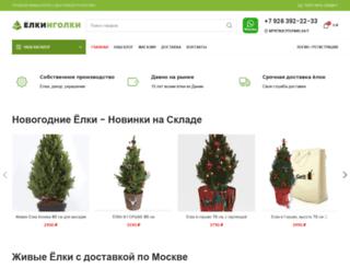 elkiigolki.ru screenshot