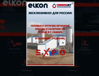 elkon.ru screenshot