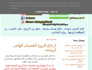 elkonoz.blogspot.co.uk screenshot