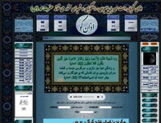 ellahy.com screenshot