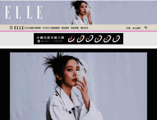 elle.com.tw screenshot