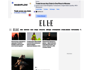 elle.ru screenshot