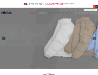 ellesse.co.kr screenshot