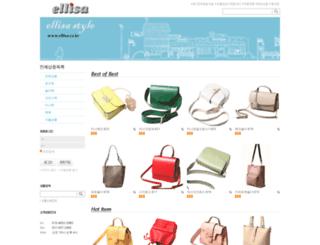 ellisa.co.kr screenshot