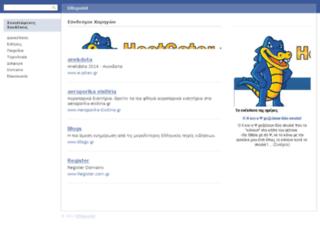 ellispoint.gr screenshot