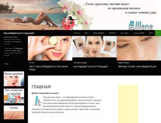 elllene.ru screenshot