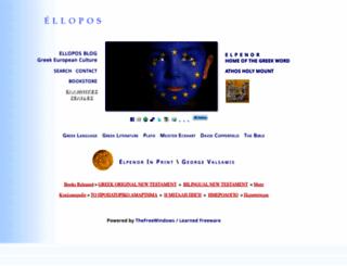 ellopos.net screenshot