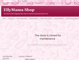 ellymamashop.blogspot.com screenshot