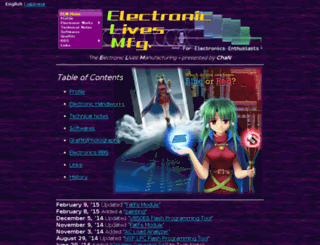 elm-chan.org screenshot