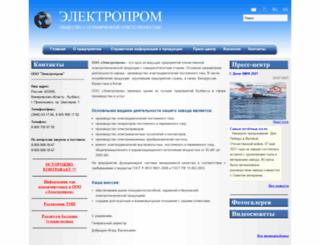 elmash.ru screenshot