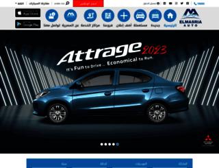 elmasria-auto.com screenshot