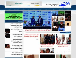 elmohit.net screenshot