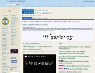 elmundosefarad.wikidot.com screenshot