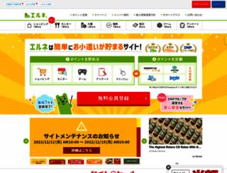elne.jp screenshot