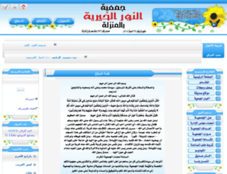 elnour7452.com screenshot
