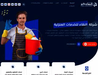 elnqaa.com screenshot