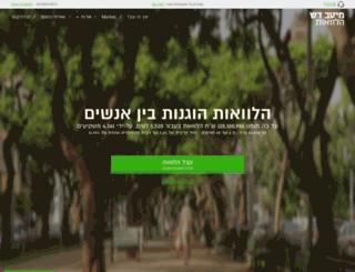 eloan.co.il screenshot