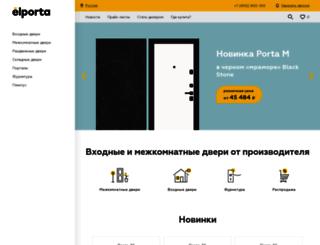 elporta.eu screenshot