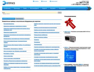 elpriz.ru screenshot