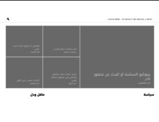elsada.net screenshot