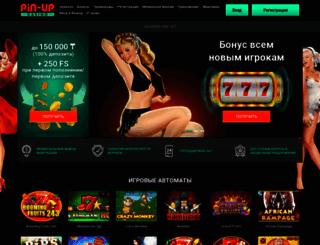 elsevierscience.ru screenshot