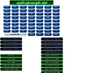elsharawy.com screenshot