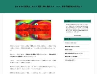 elsolvillas.com screenshot