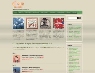 elsurrecords.com screenshot