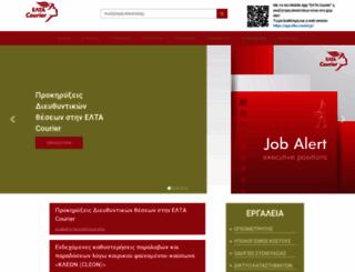 elta-courier.gr screenshot