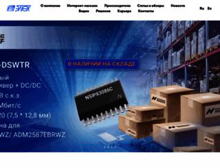 eltech.spb.ru screenshot