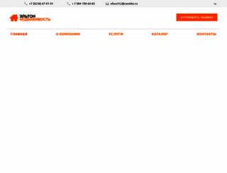 elton-dv.ru screenshot