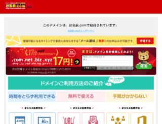 eltweet.com screenshot