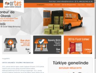 elvinmatbaa.com screenshot