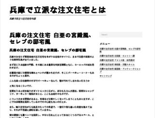 elvoceroaldia.com screenshot