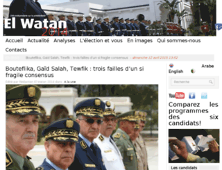 elwatan2014.com screenshot