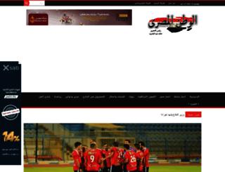 elwatanelmasry.com screenshot
