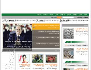 elwatani.com screenshot