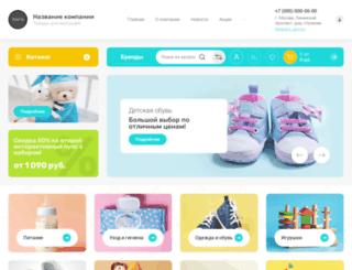 elway.ru screenshot