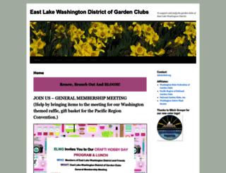 elwd.org screenshot