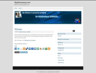 elygiveaway.com screenshot