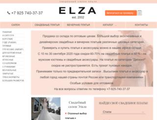 elza.ru screenshot