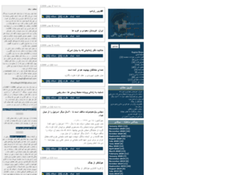emadbaghi.com screenshot