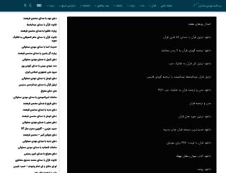 emadionline.com screenshot