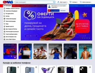 emag.bg screenshot