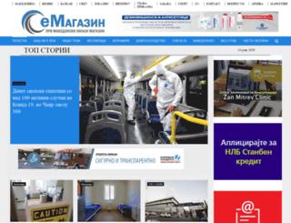 emagazin.mk screenshot
