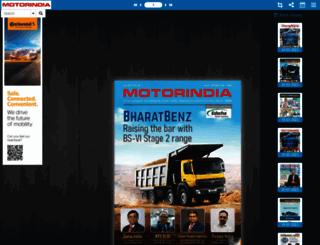 emagazine.motorindiaonline.in screenshot