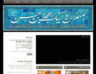 emahdi.com screenshot